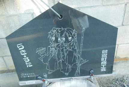f:id:kenchi555:20130210160024j:image