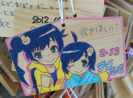 f:id:kenchi555:20130210160248j:image