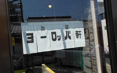 f:id:kenchi555:20130415164901j:image