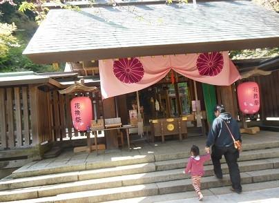 f:id:kenchi555:20130415190831j:image