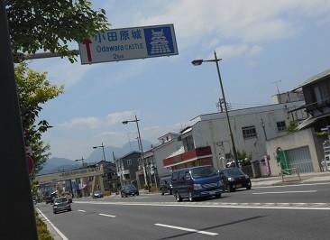 f:id:kenchi555:20130521110125j:image
