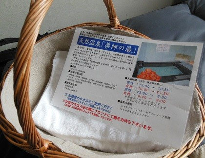 f:id:kenchi555:20130521111118j:image