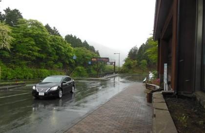 f:id:kenchi555:20130521133815j:image
