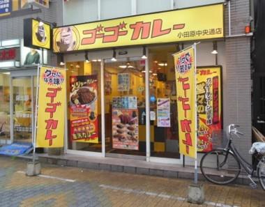f:id:kenchi555:20130521134314j:image