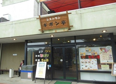 f:id:kenchi555:20130522063353j:image