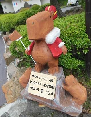 f:id:kenchi555:20130522192519j:image