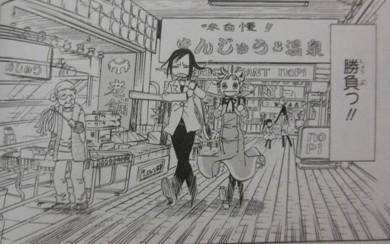 f:id:kenchi555:20130522223250j:image