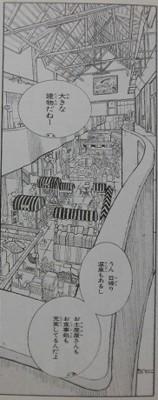 f:id:kenchi555:20130522233231j:image