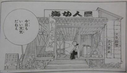 f:id:kenchi555:20130523005457j:image