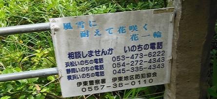 f:id:kenchi555:20130523011845j:image