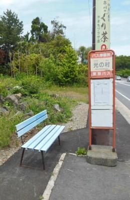 f:id:kenchi555:20130523012850j:image
