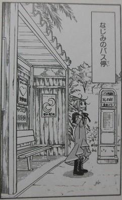 f:id:kenchi555:20130523012851j:image