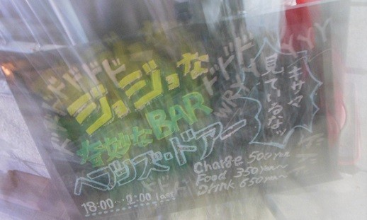 f:id:kenchi555:20130630191802j:image