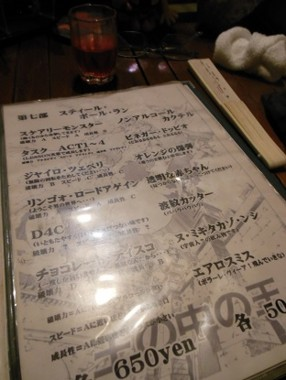 f:id:kenchi555:20130630223020j:image