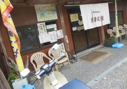 f:id:kenchi555:20130804161627j:image