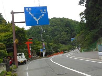 f:id:kenchi555:20130804163641j:image