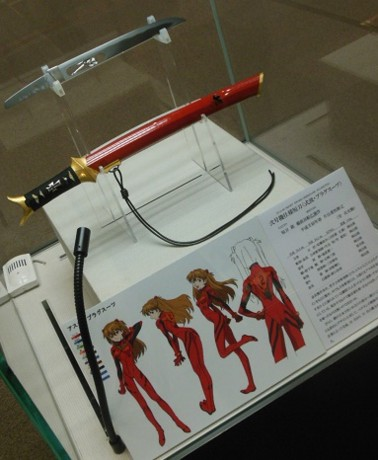 f:id:kenchi555:20130908165953j:image