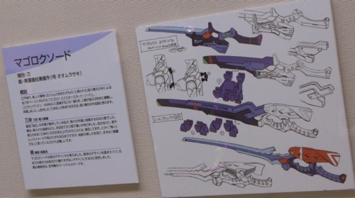 f:id:kenchi555:20130908173027j:image