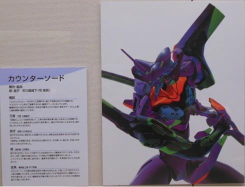 f:id:kenchi555:20130908173447j:image