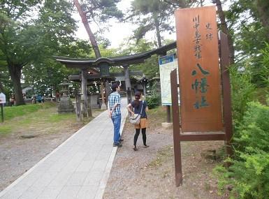 f:id:kenchi555:20130919215124j:image