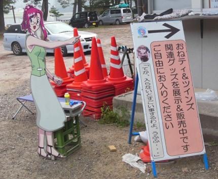 f:id:kenchi555:20130920071206j:image