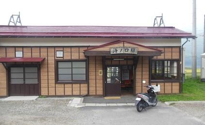 f:id:kenchi555:20130920075614j:image