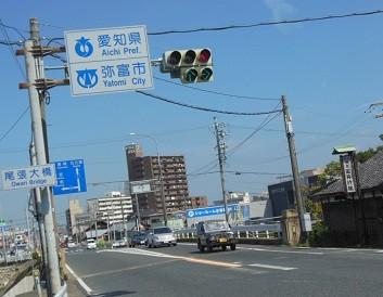 f:id:kenchi555:20130923083026j:image