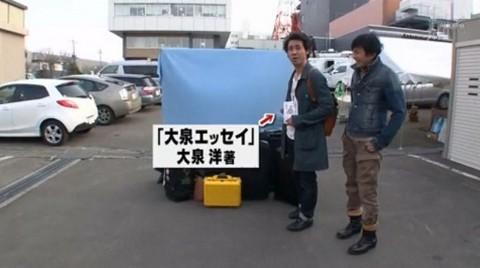 f:id:kenchi555:20131006065806j:image