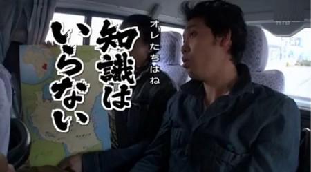 f:id:kenchi555:20131006065930j:image