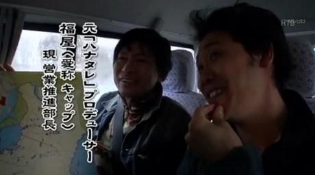 f:id:kenchi555:20131006070026j:image
