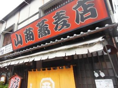 f:id:kenchi555:20131026201854j:image
