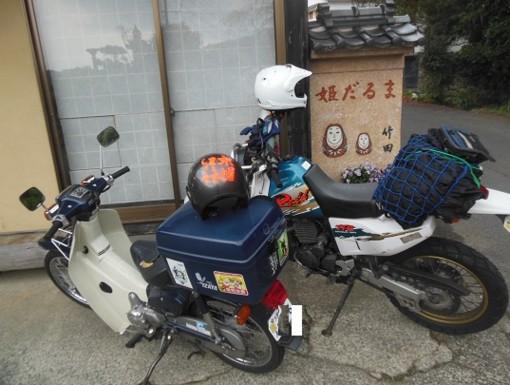 f:id:kenchi555:20140408222930j:image