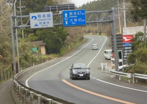 f:id:kenchi555:20140409062108j:image