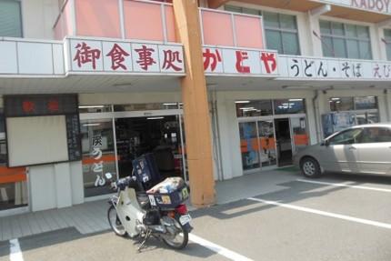 f:id:kenchi555:20140427002620j:image
