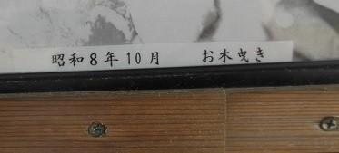 f:id:kenchi555:20140501074750j:image