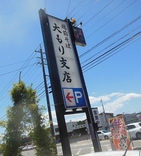 f:id:kenchi555:20140520200608j:image