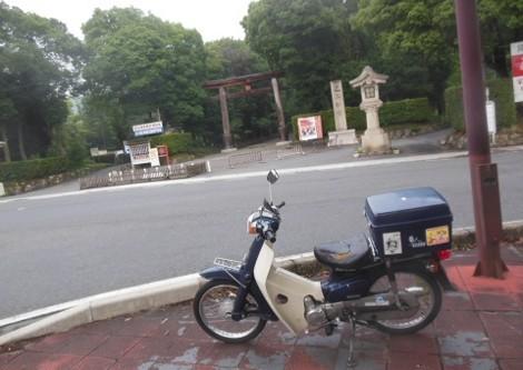f:id:kenchi555:20140721005439j:image