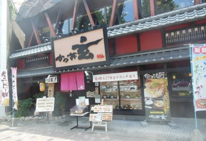 f:id:kenchi555:20140721010108j:image