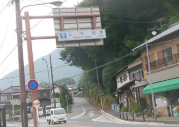 f:id:kenchi555:20140815140237j:image