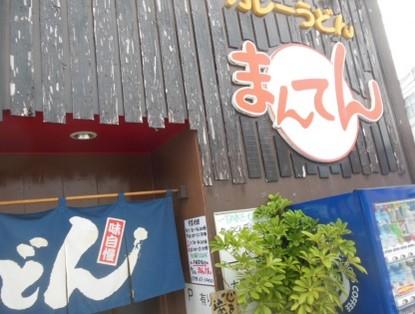 f:id:kenchi555:20140824173508j:image