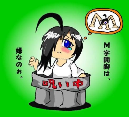 f:id:kenchi555:20140916233543j:image