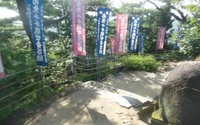 f:id:kenchi555:20140920060354j:image