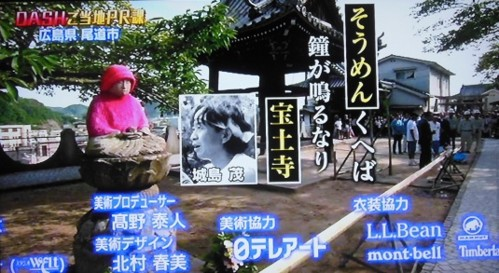 f:id:kenchi555:20140920080540j:image