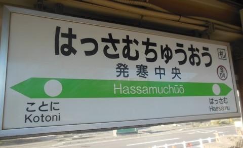 f:id:kenchi555:20141103083511j:image