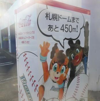 f:id:kenchi555:20141103090747j:image