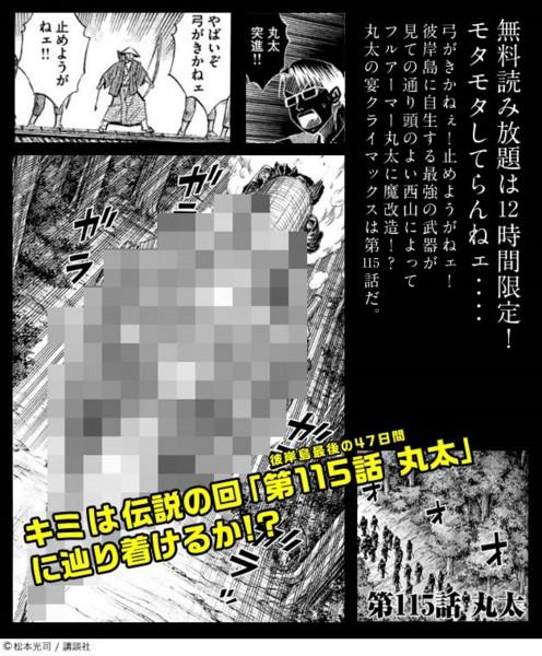 f:id:kenchi555:20141204223007j:image