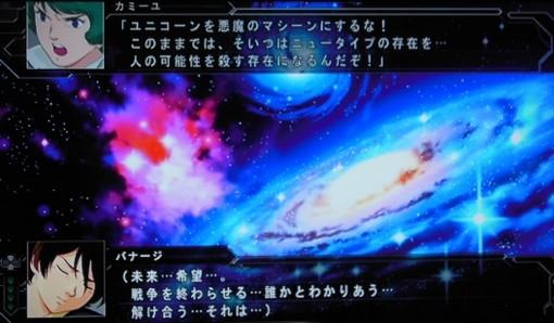 f:id:kenchi555:20150307145804j:image