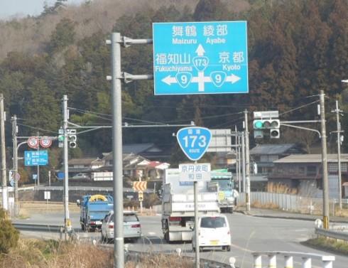 f:id:kenchi555:20150314220807j:image