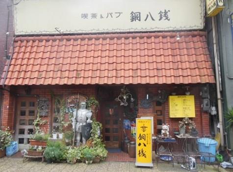 f:id:kenchi555:20150328061446j:image