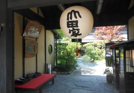 f:id:kenchi555:20150531140239j:image